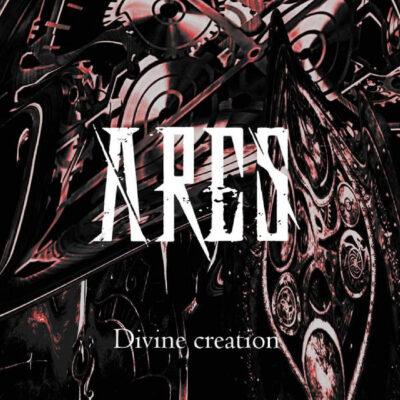 Ares - Divine Creation