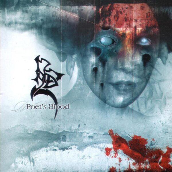 Rainbird - Poet's Blood + bonus track